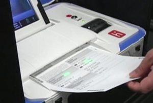 newalbemarlevotingmachine