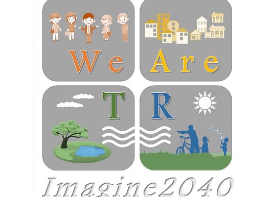 WeAreTR: Imagine2040 City Master Plan